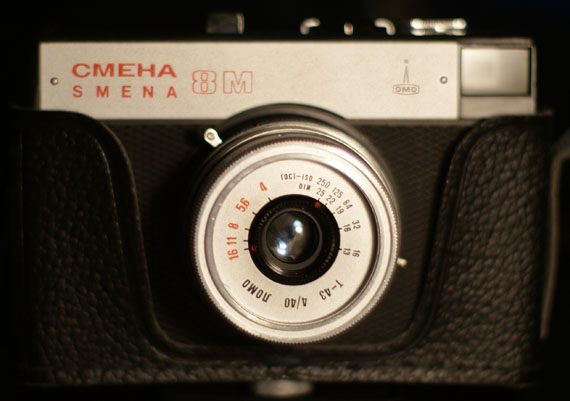 Quick look at: Lomo Smena 8m (update)